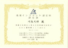kawashima03